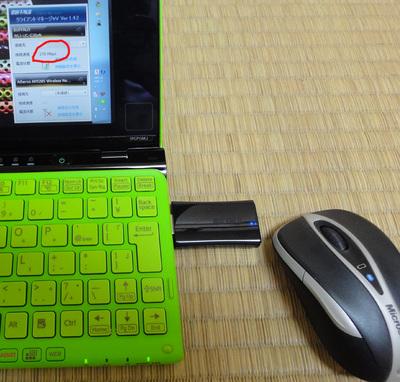 BlogP-001.jpg