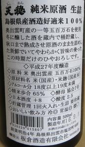 BlogP-173A.jpg